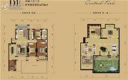 华润中央公园4室2厅2卫0平方米户型图