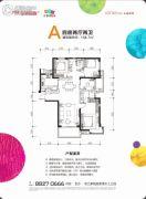 万科里金域国际4室2厅2卫138平方米户型图