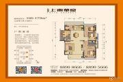 上东华府5室2厅2卫166--179平方米户型图