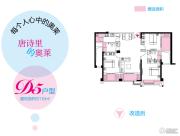 天泽・奥莱时代4室1厅2卫110平方米户型图