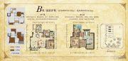 华宇锦绣花城138平方米户型图