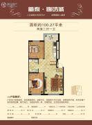 新泰・锦绣城2室2厅1卫0平方米户型图