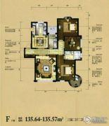 瑞城御园3室2厅2卫135平方米户型图
