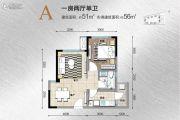 鲁能城1室2厅1卫51平方米户型图
