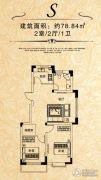 阳光金郡2室2厅1卫78平方米户型图