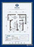 正丰・御景湖城2室2厅1卫0平方米户型图