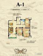 紫金华府3室2厅1卫84平方米户型图