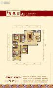 晨煜・唐槐园3室2厅2卫138平方米户型图
