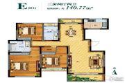 东润朗郡3室2厅2卫140平方米户型图
