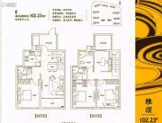 建发央著4室2厅3卫102平方米户型图
