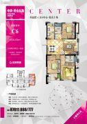 中庚香山天地3室2厅2卫94平方米户型图