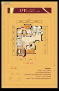 美联天骄城3室2厅2卫125平方米户型图