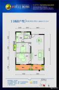 桂林日报社小区・滨江国际2室2厅2卫93平方米户型图