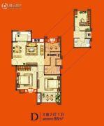 美好汇邻湾3室2厅1卫88平方米户型图