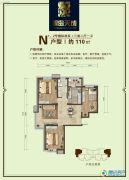 翠岛天成3室2厅1卫110平方米户型图