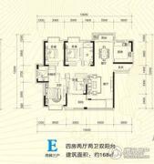 青龙湾田园国际新区3室2厅2卫137平方米户型图