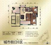 城市假日E区3室2厅2卫118平方米户型图