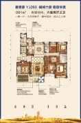 邵东碧桂园6室2厅3卫261平方米户型图