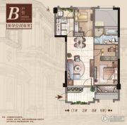 太平洋城中城2室2厅1卫91--93平方米户型图