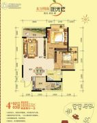 东方明珠・阳光橙2室2厅1卫77--78平方米户型图