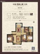 中海�鼎大观4室2厅2卫152平方米户型图