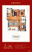 泰禾琼林台4室2厅1卫120平方米户型图