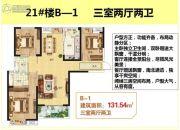 锦江城3室2厅2卫131平方米户型图