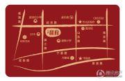 金隅和府交通图