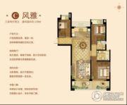 深业滨江半岛3室2厅2卫139平方米户型图