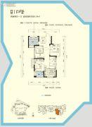 三一歌雅郡2室2厅1卫88--90平方米户型图