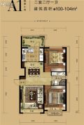 华润中央公园2室2厅1卫0平方米户型图