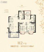 金象・朗诗红树林4室2厅2卫143平方米户型图