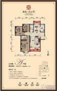 名京・九合院0室0厅0卫143平方米户型图