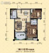龙光・尚悦轩2室2厅1卫82平方米户型图