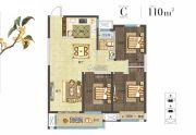 建业桂园3室2厅1卫110平方米户型图