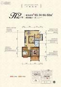 荣德・棕榈阳光2室2厅1卫83--84平方米户型图