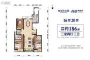 尚景・新世界3室2厅3卫186平方米户型图