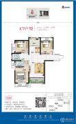 亚星盛世3室2厅2卫132--133平方米户型图