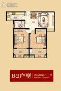 景尚佳园2室2厅1卫101平方米户型图