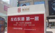 中国铁建国滨苑实景图