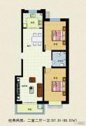 空港国际2室2厅1卫97--99平方米户型图