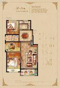 恒开滨河城2室2厅1卫109平方米户型图