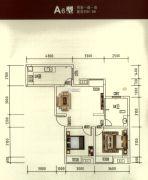 瑞鼎嘉城2室1厅1卫81--82平方米户型图