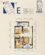 尚城峰境2室2厅1卫72平方米户型图
