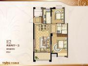 风尚米兰2室2厅1卫89平方米户型图