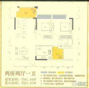 人和春天花园2室2厅1卫60--100平方米户型图