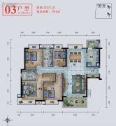 保利海棠4室2厅2卫0平方米户型图
