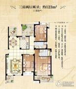泓远・云河湾3室2厅2卫123平方米户型图