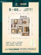 广银翡翠城3室2厅2卫121平方米户型图