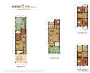 金昌启亚・白鹭金岸4室3厅4卫349--365平方米户型图